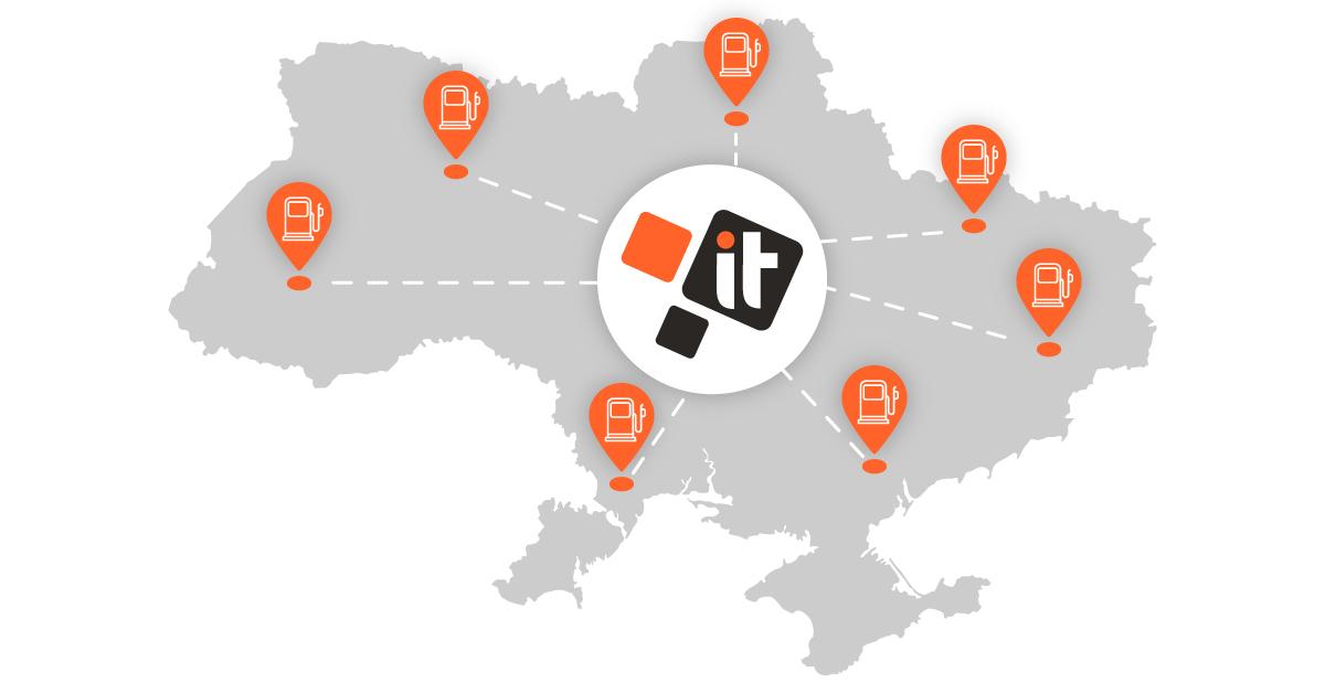 Модернизация_ИТ-инфраструктуры_2