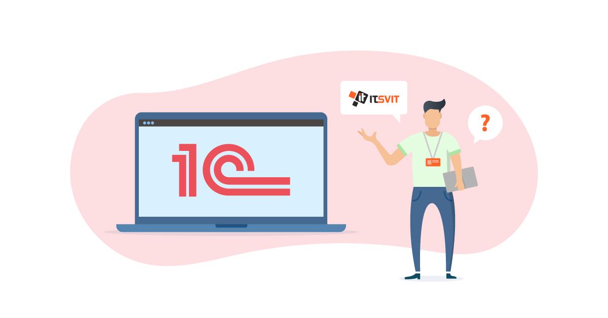 Профессиональная поддержка сайтов на Битрикс